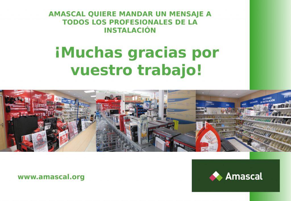 ANERR Amascal